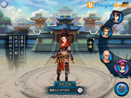 Hình ảnh chọn tên nhân vật trong game