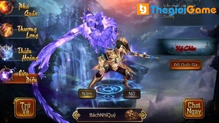 Đặt tên cho nhân vật trong game