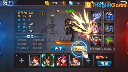 Nhân vật trong game quyền vương 98